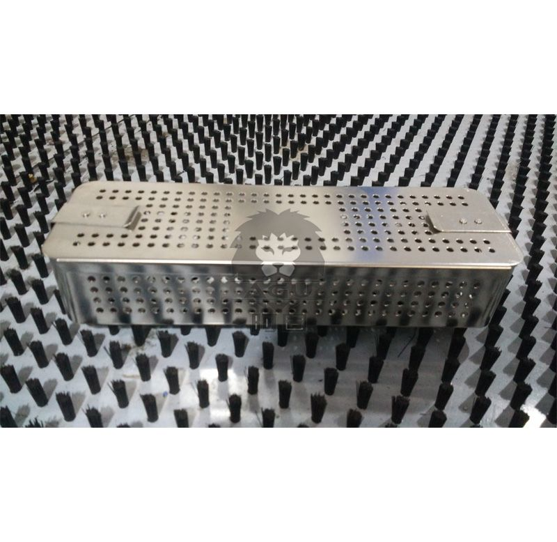 Perforated Mesh Basket