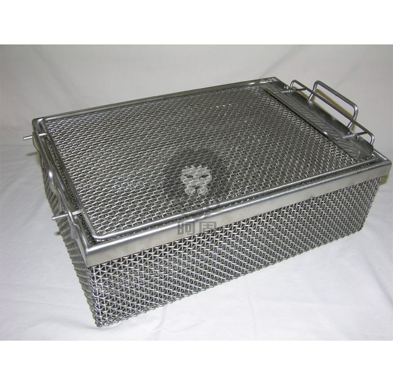 Ultrasonic Cleaning Basket