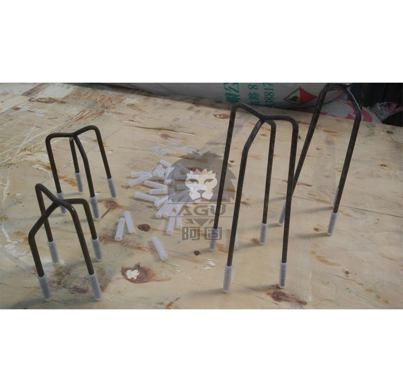 Capped Legs Steel Bar Chairs
