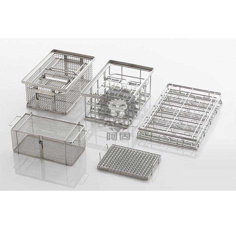 Industrial Part Washing Basket